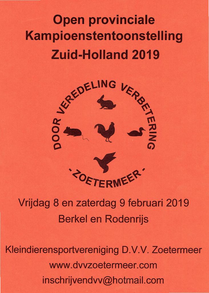 Tentoonstelling DVV Zoetermeer